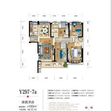 碧桂園·御瀾灣Y297-7aA戶型(135㎡)戶型圖