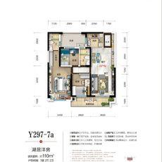 碧桂園·御瀾灣Y297-7aB戶型(110㎡)戶型圖