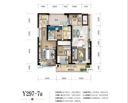 碧桂园·御澜湾Y297-7aB户型(110㎡)