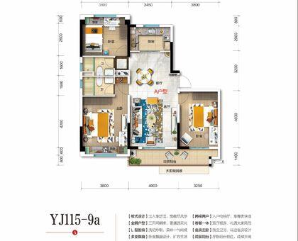 碧桂园·御澜湾YJ115-9aA户型(124㎡)