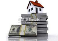 注意了!银行审批购房贷款 就查这六大项!