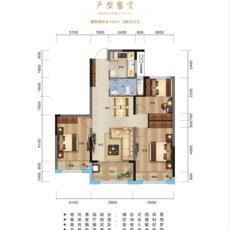 华中国际时尚城C户型户型图