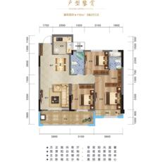 华中国际时尚城B户型户型图