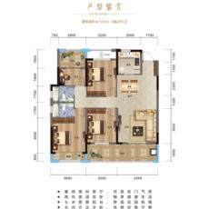 华中国际时尚城A户型户型图