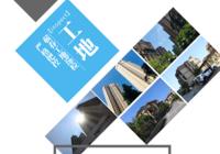 【10月巡检】坚守品质,打造蕲春安心之家!
