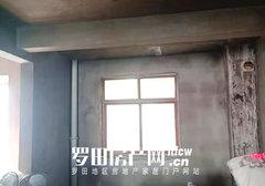 东门凤城大厦 毛坯房出售