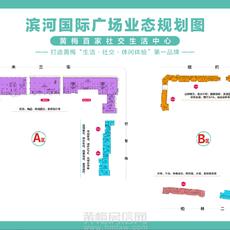 滨河国际广场--滨河国际广场液态分布图