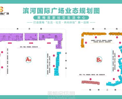滨河国际广场滨河国际广场液态分布图