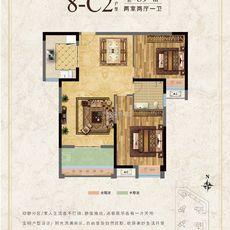 皇家·翡翠湾8-C2户型图
