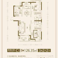 鸿馨·清水湾C户型 126.35平米户型图
