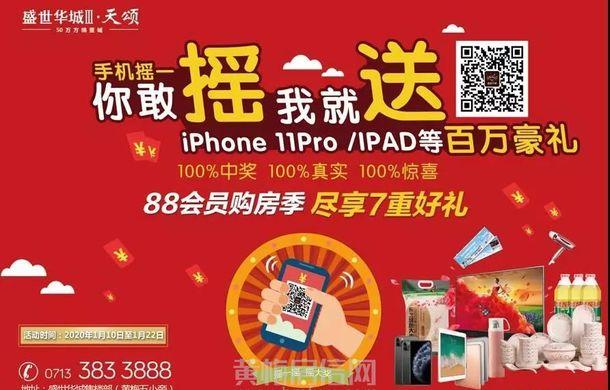 首位iPhone11por得主现身,你还等什么?