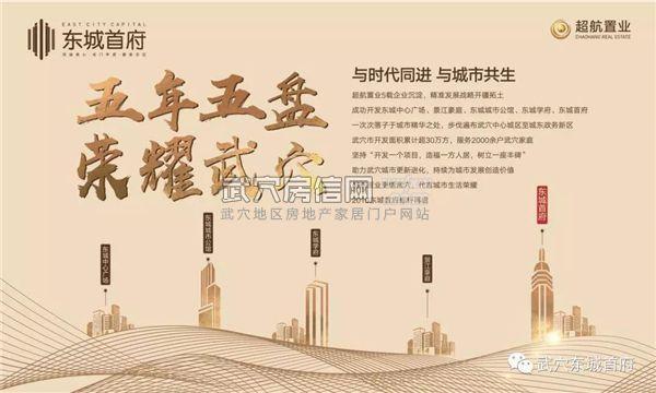 微信图片_20200120111555.jpg