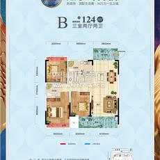 鑫龙·山水国际2号地块 B户型户型图