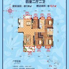 瑞锦东城B户型户型图