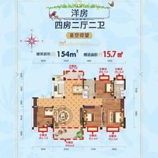 瑞锦东城--洋房户型