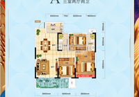 鑫龙·山水国际丨品质美宅 倾注幸福时光!