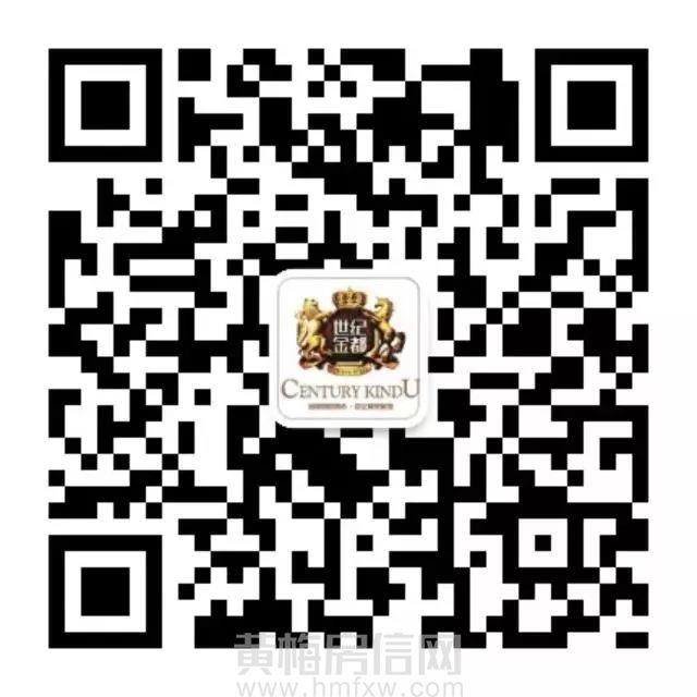 微信图片_20200207115138.jpg