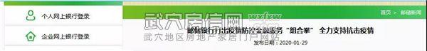 微信图片_20200210142054.jpg