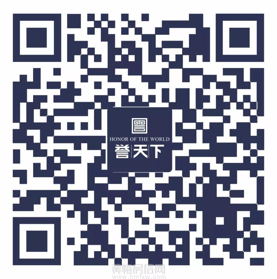 微信图片_20200211120420.jpg