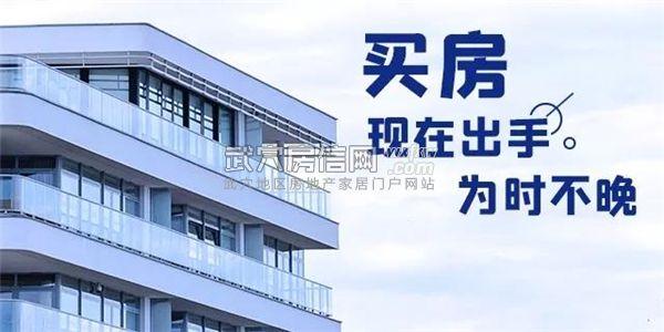 微信图片_20200212160931.jpg