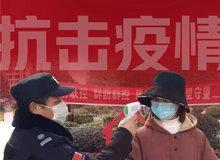 """燕加隆地产人:共同战""""疫"""",守护家人健康"""
