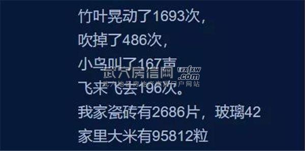 微信图片_20200213151417.jpg