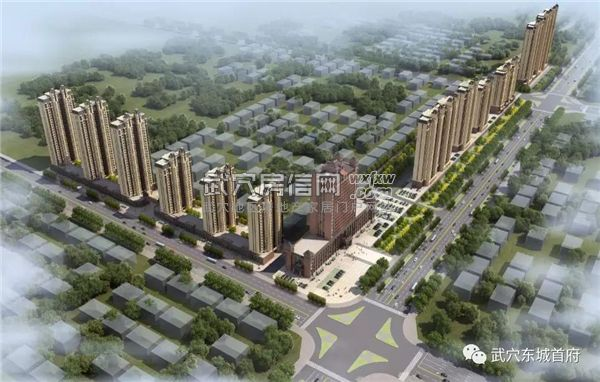 东城首府 | 新城老城交汇,遇见理想生活