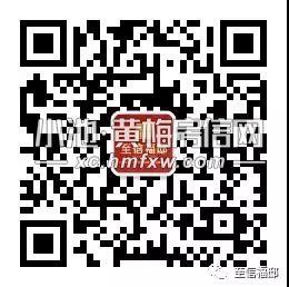 微信图片_20200217122319.jpg