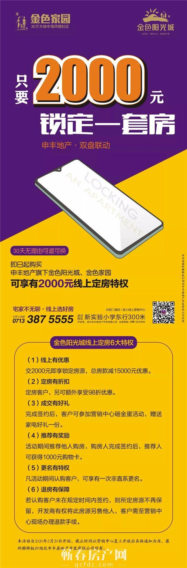 微信图片_20200226095947.jpg