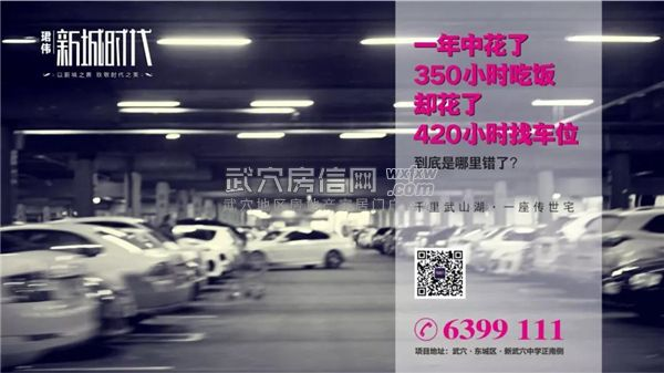 微信图片_20200227145458.jpg