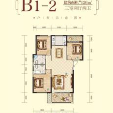 譽天下 ·尚都B1-2戶型戶型圖