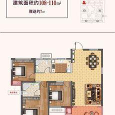 蕲春府109-110㎡户型图