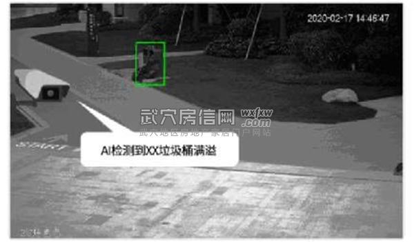 微信图片_20200407090050.png