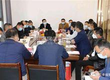 住建局组织在御江·幸福里召开房地产与建筑行业座谈会