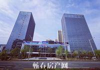 【楼盘评测】城南中芯 智能科技社区——天禧未来城