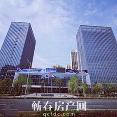 天禧未来城(公寓)项目实景图