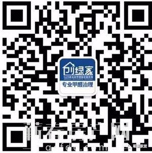 微信图片_20200418112339.jpg