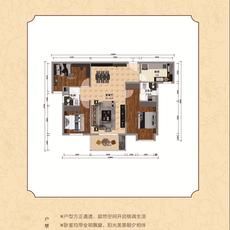 锦上城二期1#楼B-2户型户型图