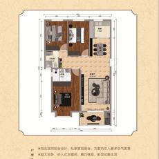 锦上城二期1#楼B-1户型户型图