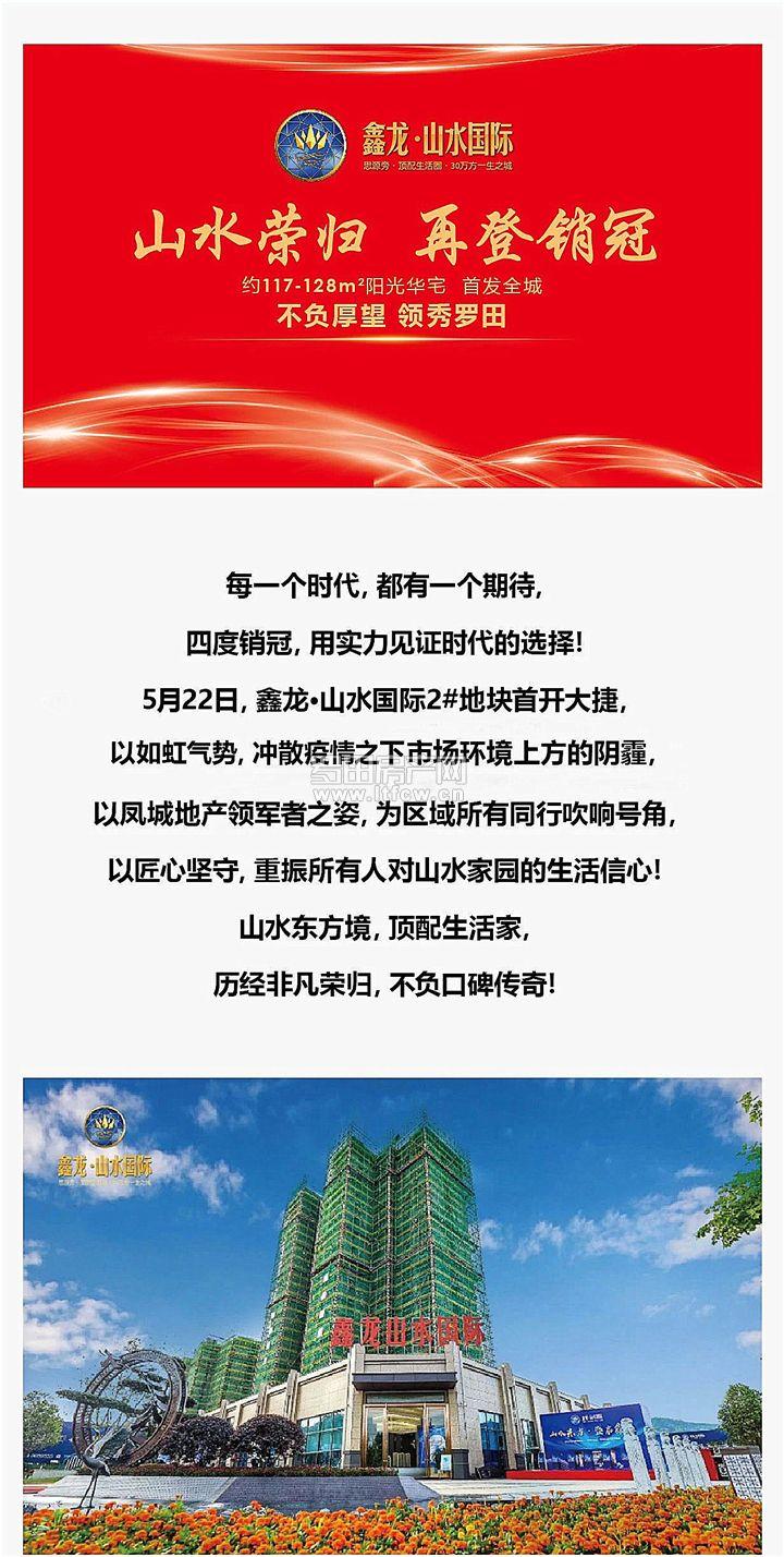 微信图片_20200522185338.jpg