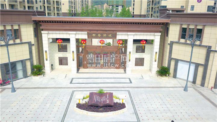 书香尚城5月进度:C10建至24层