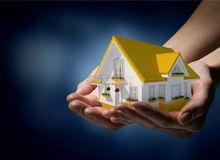 最新!2020年宅基地买卖政策