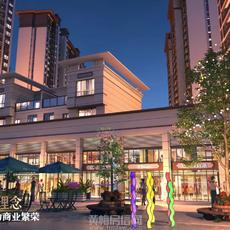 晉梅九坤·學府城3D效果圖