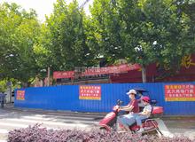 武穴老市委大院启动拆迁!将改造成休闲公园!