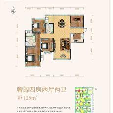蘄春府125㎡戶型圖