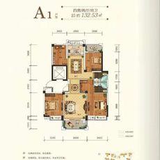 申丰·金色阳光城A1户型户型图