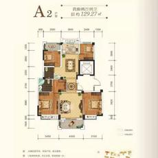 申丰·金色阳光城--A2户型