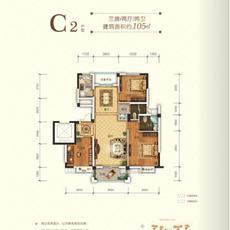 申丰·金色阳光城--C2户型