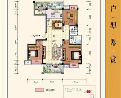 中港·水木学府A2户型