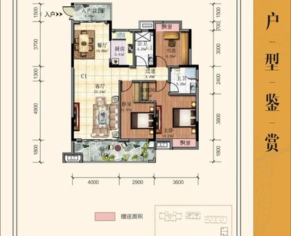 中港·水木学府C1户型